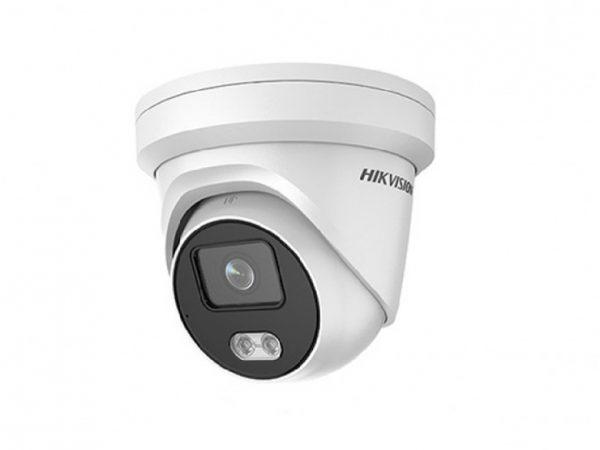 δικτυακή-κάμερα-dome-hikvision-ds-2cd2347g1-lu-4mm